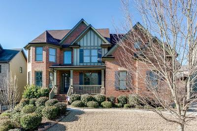 Dacula Single Family Home For Sale: 758 Cashiers Road