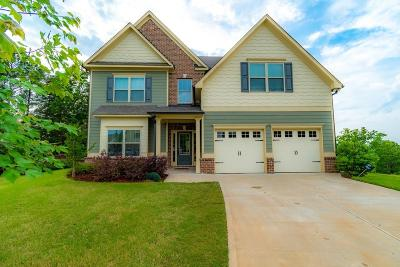 Cartersville Single Family Home For Sale: 42 Aspen Lane SE