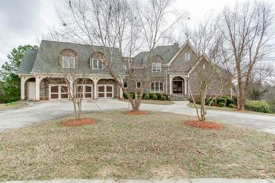 Flowery Branch Single Family Home For Sale: 4826 Rose Heights Drive
