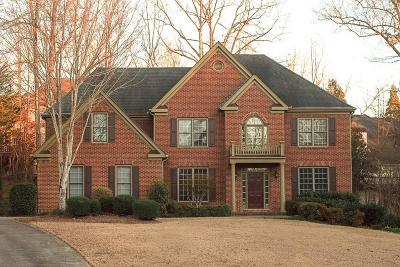 Forsyth County Single Family Home For Sale: 1265 Smokehouse Trail