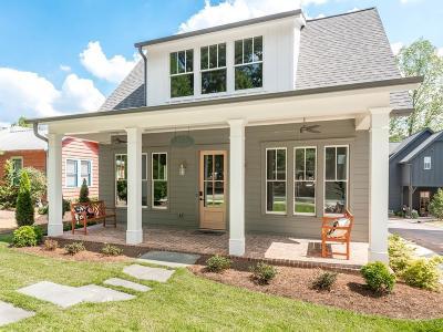 Atlanta Single Family Home For Sale: 673 Juneberry Lane