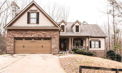 Forsyth County Single Family Home For Sale: 4155 Hurt Bridge Road