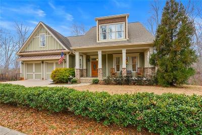 Hall County Single Family Home For Sale: 6005 Grand Marina Circle