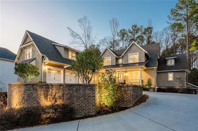 Atlanta Single Family Home For Sale: 935 Peachtree Battle Avenue NW