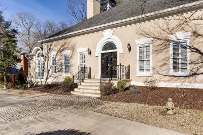 Peachtree Corners Single Family Home For Sale: 4341 Quail Ridge Way