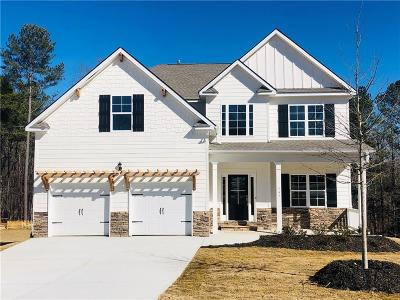 Mableton Single Family Home For Sale: 547 Glen Abbey Circle