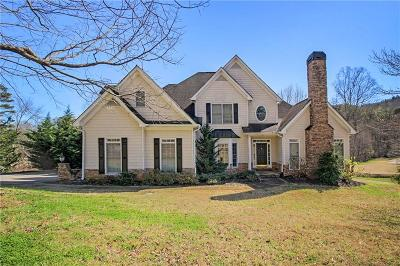Habersham County Single Family Home For Sale: 203 Granny Smith Circle