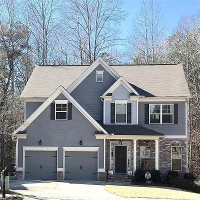 Paulding County Rental For Rent: 358 Treadstone Lane