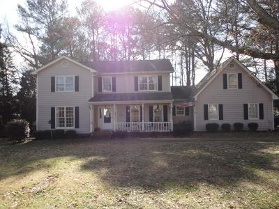 Gwinnett County Single Family Home For Sale: 637 Mallory Court