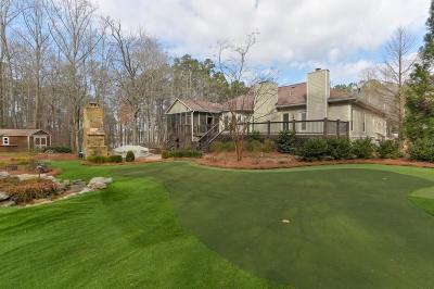 Acworth Single Family Home For Sale: 5133 Cantrell Point