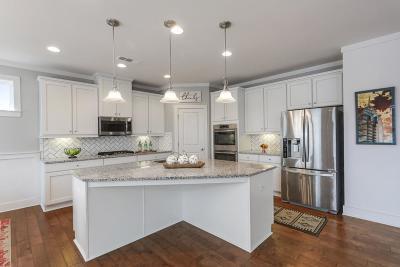 Mableton Single Family Home For Sale: 5926 High Hampton Lane