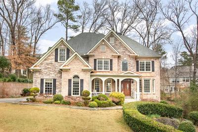 Brookhaven Single Family Home For Sale: 1304 Becket Drive NE