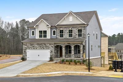 Snellville Single Family Home For Sale: 1661 Karis Oak Lane