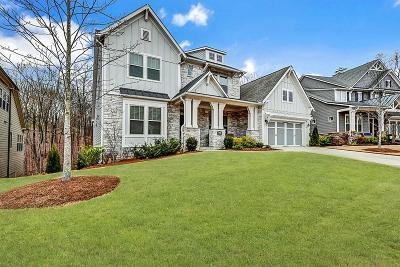 Mableton Single Family Home For Sale: 5293 Bluestone Circle