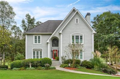 Acworth Single Family Home For Sale: 5840 Brookstone Overlook NW