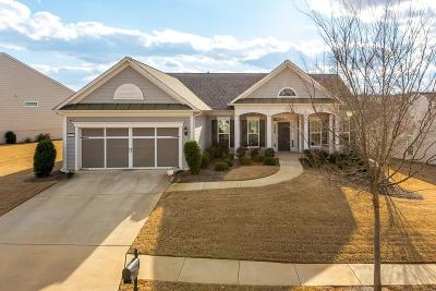 Griffin Single Family Home For Sale: 1106 Satilla Court