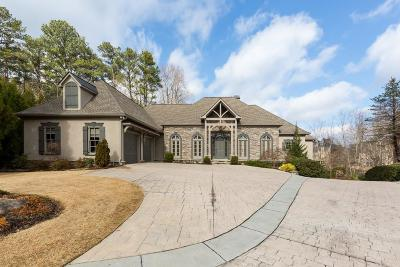Kennesaw Single Family Home For Sale: 2131 Kensington Gates Drive NW
