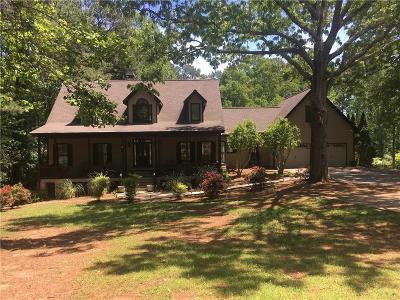 Acworth Single Family Home For Sale: 1230 Mars Hill Road NW