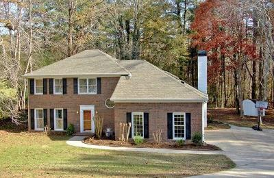 Peachtree City Single Family Home For Sale: 511 Planceer Place