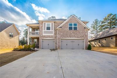 Lawrenceville Single Family Home For Sale: 1217 Halletts Peak Place