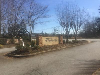 Coweta County Residential Lots & Land For Sale: Fernwood Court
