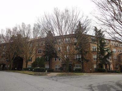 Brookhaven Condo/Townhouse For Sale: 10 Perimeter Summit Boulevard NE #4133