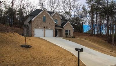 Gainesville Single Family Home For Sale: 6153 Westchester Place