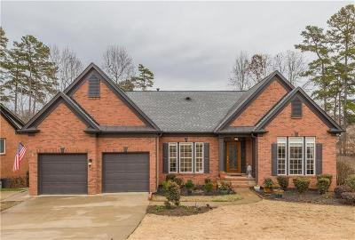 Forsyth County, Gwinnett County Single Family Home For Sale: 1350 Bookhout Drive