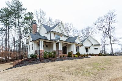 Cherokee County Single Family Home For Sale: 101 Trinity Hollow Drive