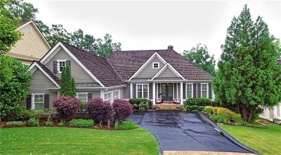 Dawsonville Single Family Home For Sale: 226 Blue Heron Bluff