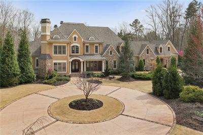 Cherokee County, Cobb County, Paulding County Single Family Home For Sale: 1850 Trinity Church Road