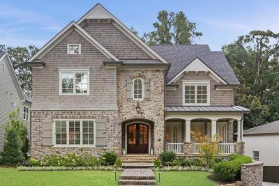 Atlanta Single Family Home For Sale: 44 Barbara Lane