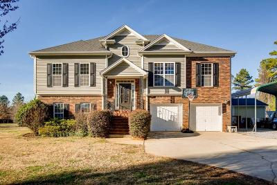 Bartow County Single Family Home For Sale: 1592 Old Alabama Road