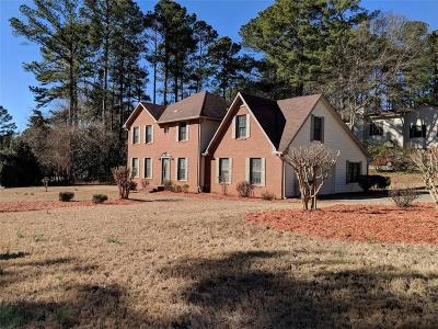 Peachtree City Single Family Home For Sale: 114 Chestnut Field