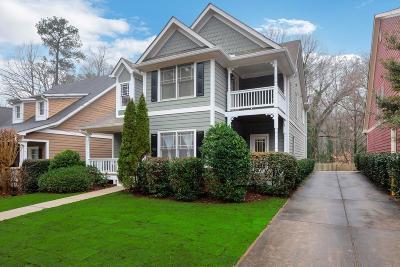 Atlanta Single Family Home For Sale: 2297 Adams Drive NW