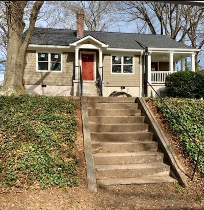 Atlanta Single Family Home For Sale: 861 Erin Avenue SW
