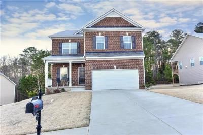 Loganville Single Family Home For Sale: 1241 High Tide Court