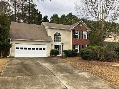 Suwanee Single Family Home For Sale: 935 Brushy Creek Court