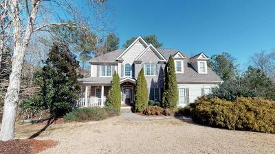 Acworth GA Single Family Home For Sale: $450,000
