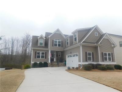 Newnan Single Family Home For Sale: 160 Fairway Drive