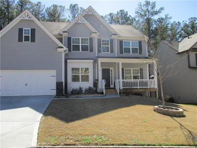 Acworth GA Single Family Home For Sale: $330,000
