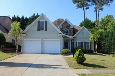 Kennesaw Single Family Home For Sale: 1230 Parkview Lane NW