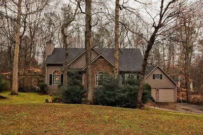 Cumming Single Family Home For Sale: 6025 Shannon Glen Court