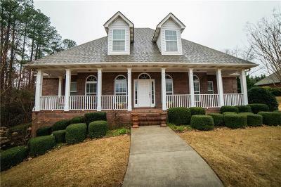 Coweta County Single Family Home For Sale: 100 Lake Park Drive