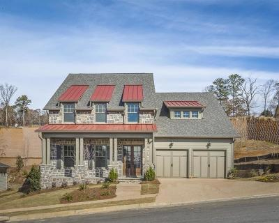 Roswell Single Family Home For Sale: 4035 Connolly Court