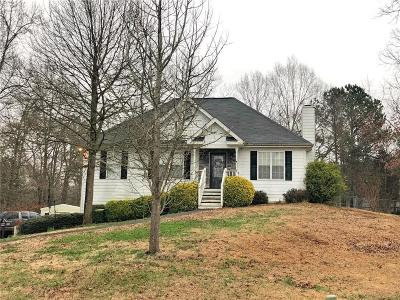 Adairsville Single Family Home For Sale: 19 Millers Way