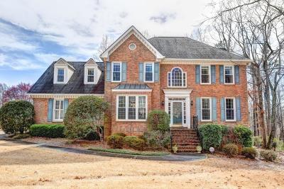 Lawrenceville Single Family Home For Sale: 1792 American Walk