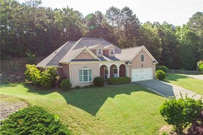 Bartow County Single Family Home For Sale: 15 Isabella Court NE