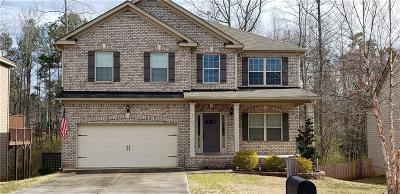 Cumming Single Family Home For Sale: 5715 Hedge Brook Drive