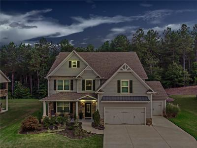 Paulding County Single Family Home For Sale: 176 Red Wood Drive